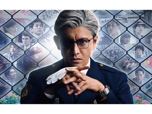 木村拓哉ドラマ教場で着用のメガネのブランドはどこ?白髪教官役を演じた評価はどうだった?