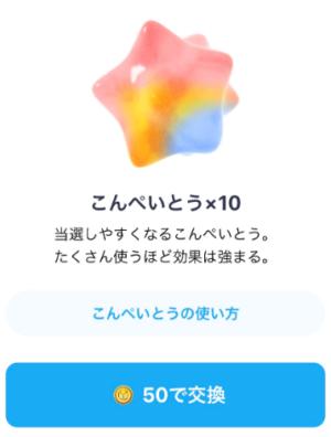 シュガー佐藤健との電話で課金はいくらかかる?動画配信アプリの見方や使い方をご紹介!