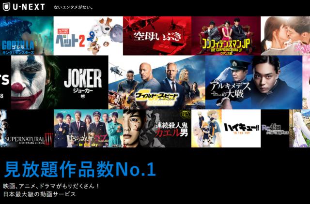キングダム映画フル動画無料視聴Dailymotion9tsu違法危険